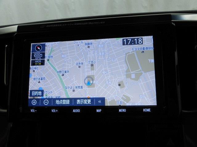 2.5S Aパッケージ フルセグ メモリーナビ DVD再生 ミュージックプレイヤー接続可 後席モニター バックカメラ 衝突被害軽減システム ETC 両側電動スライド LEDヘッドランプ 乗車定員7人 3列シート(12枚目)