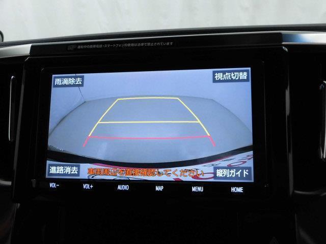 2.5S Aパッケージ フルセグ メモリーナビ DVD再生 ミュージックプレイヤー接続可 後席モニター バックカメラ 衝突被害軽減システム ETC 両側電動スライド LEDヘッドランプ 乗車定員7人 3列シート(13枚目)