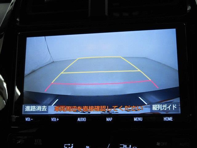 Sツーリングセレクション フルセグ メモリーナビ DVD再生 ミュージックプレイヤー接続可 バックカメラ 衝突被害軽減システム ETC LEDヘッドランプ アイドリングストップ(12枚目)