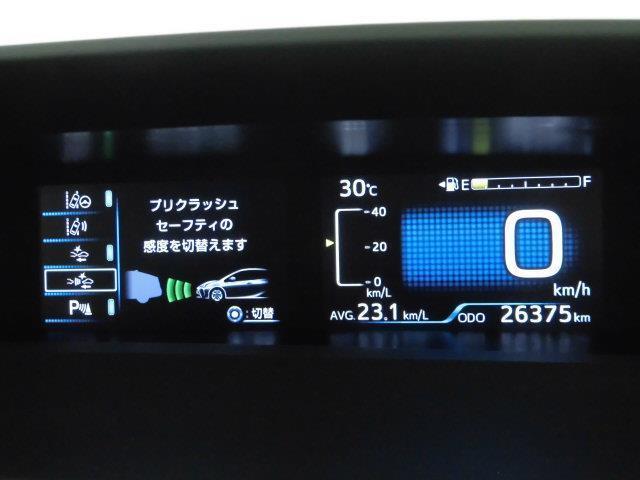 Sツーリングセレクション フルセグ メモリーナビ DVD再生 ミュージックプレイヤー接続可 バックカメラ 衝突被害軽減システム ETC LEDヘッドランプ アイドリングストップ(16枚目)
