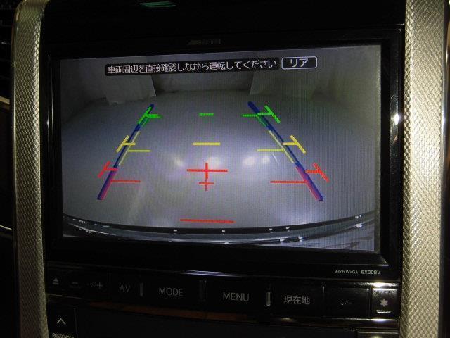 X 4WD フルセグ メモリーナビ DVD再生 ミュージックプレイヤー接続可 後席モニター バックカメラ ETC ドラレコ 両側電動スライド HIDヘッドライト 乗車定員7人 3列シート(10枚目)