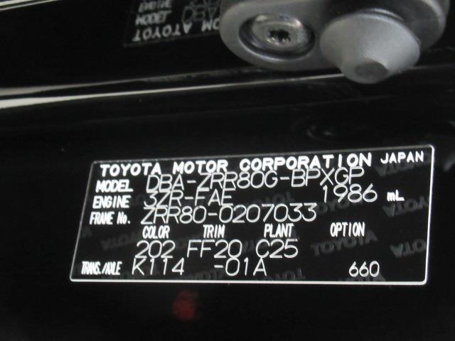 V フルセグ メモリーナビ DVD再生 バックカメラ 衝突被害軽減システム ETC 両側電動スライド LEDヘッドランプ 乗車定員7人 アイドリングストップ(19枚目)