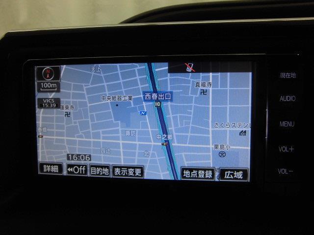 ZS 煌II フルセグ メモリーナビ DVD再生 バックカメラ 衝突被害軽減システム ETC 両側電動スライド LEDヘッドランプ ウオークスルー 乗車定員7人 3列シート ワンオーナー アイドリングストップ(8枚目)