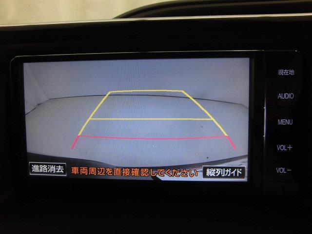 ZS 煌II フルセグ メモリーナビ DVD再生 バックカメラ 衝突被害軽減システム ETC 両側電動スライド LEDヘッドランプ ウオークスルー 乗車定員7人 3列シート ワンオーナー アイドリングストップ(9枚目)