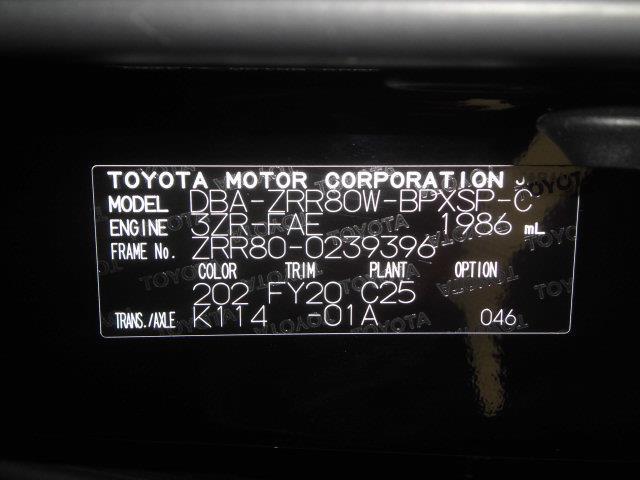 ZS 煌II フルセグ メモリーナビ DVD再生 バックカメラ 衝突被害軽減システム ETC 両側電動スライド LEDヘッドランプ ウオークスルー 乗車定員7人 3列シート ワンオーナー アイドリングストップ(20枚目)