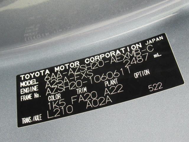 S Cパッケージ サンルーフ フルセグ メモリーナビ DVD再生 バックカメラ 衝突被害軽減システム ETC ドラレコ LEDヘッドランプ(19枚目)