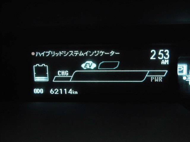 Sマイコーデ フルセグ メモリーナビ DVD再生 ミュージックプレイヤー接続可 バックカメラ ETC ドラレコ HIDヘッドライト アイドリングストップ(23枚目)