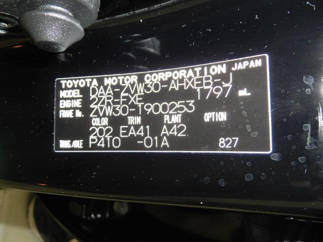 Sマイコーデ フルセグ メモリーナビ DVD再生 ミュージックプレイヤー接続可 バックカメラ ETC ドラレコ HIDヘッドライト アイドリングストップ(31枚目)