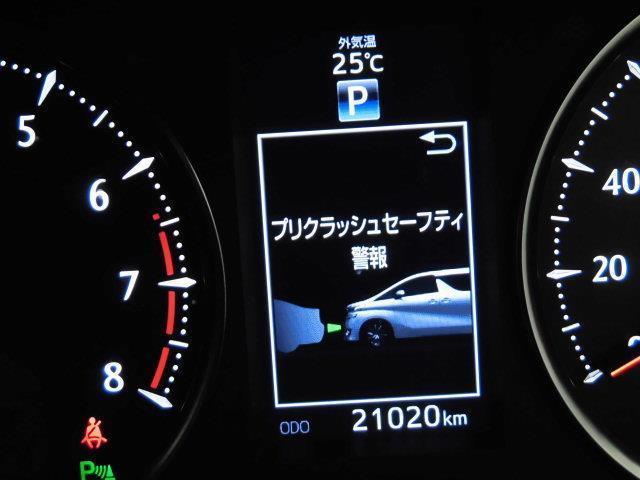 2.5Z Gエディション フルセグ メモリーナビ DVD再生 ミュージックプレイヤー接続可 後席モニター バックカメラ 衝突被害軽減システム ETC 両側電動スライド LEDヘッドランプ 乗車定員7人 3列シート(21枚目)