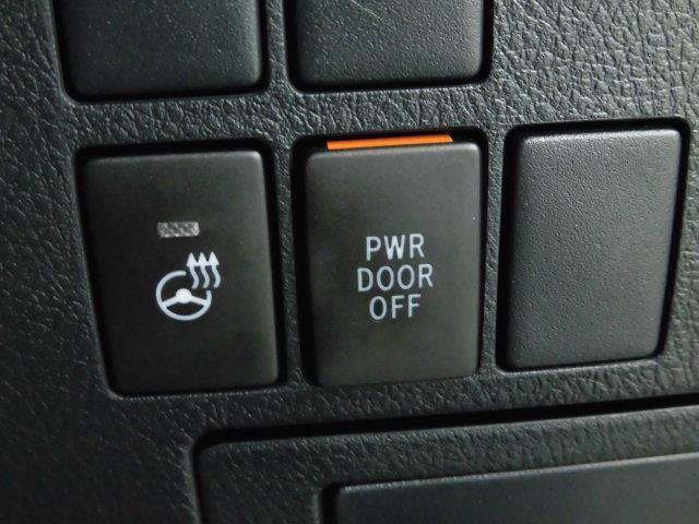 2.5Z Gエディション フルセグ メモリーナビ DVD再生 ミュージックプレイヤー接続可 後席モニター バックカメラ 衝突被害軽減システム ETC 両側電動スライド LEDヘッドランプ 乗車定員7人 3列シート(22枚目)
