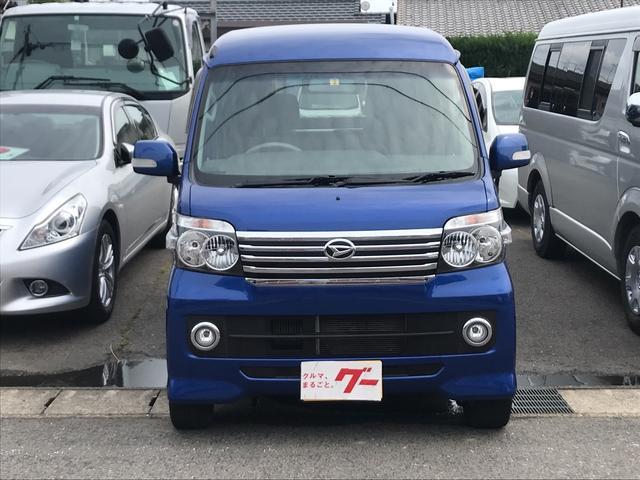 「ダイハツ」「アトレーワゴン」「コンパクトカー」「愛知県」の中古車2