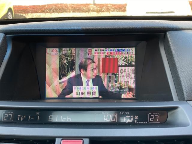 ベースグレード TV付き純正HDDナビ ETC バックカメラ スマートキー プッシュスタート HIDヘッドライト(18枚目)