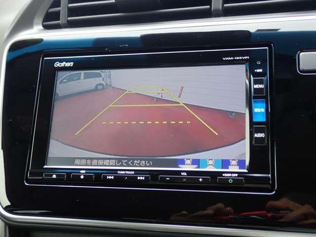 ハイブリッドEX Bluetooth対応ナビ 当社試乗車(8枚目)