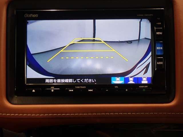 「ホンダ」「ヴェゼル」「SUV・クロカン」「愛知県」の中古車8