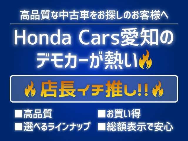 「ホンダ」「フィット」「コンパクトカー」「愛知県」の中古車5