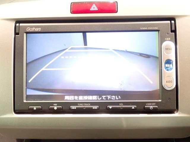 「ホンダ」「フリード」「ミニバン・ワンボックス」「愛知県」の中古車6