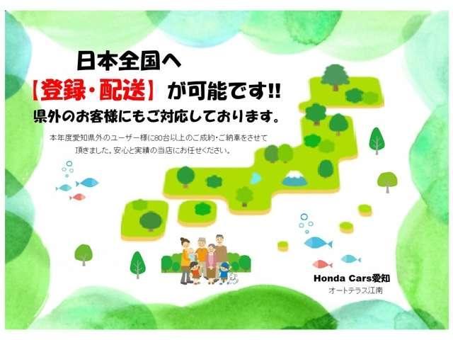 「ホンダ」「インサイト」「セダン」「愛知県」の中古車3