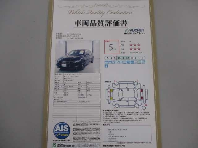 「ホンダ」「インサイト」「セダン」「愛知県」の中古車20