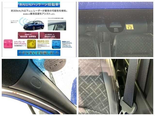 G SSパッケージ Bluetooth対応ナビ リヤカメラ(4枚目)