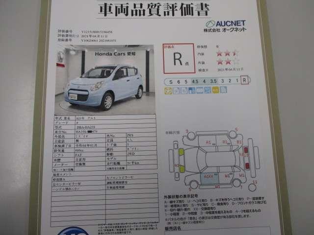 F CDコンポ 社外AW キーレスキー(20枚目)