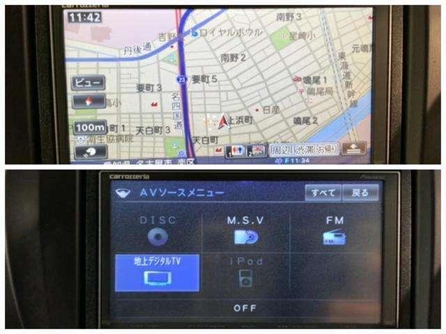 シーズ 禁煙車 社外HDDナビAVIC-HRZ099 フルセグ DVD再生 ETC スマートキー ドアバイザー(10枚目)