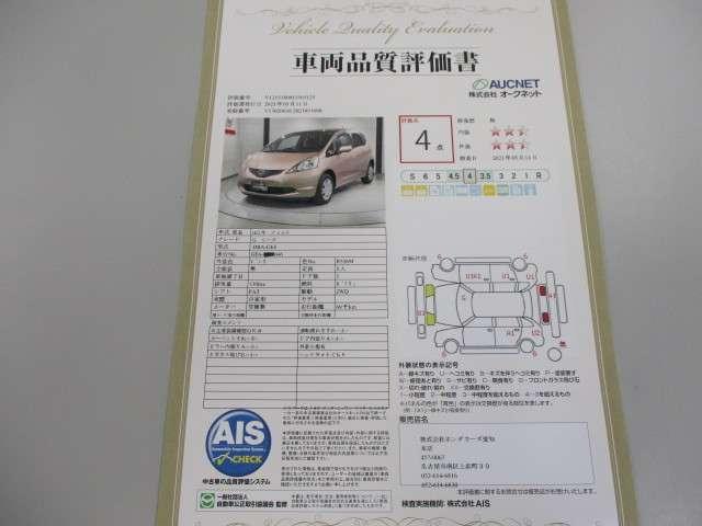 シーズ 禁煙車 社外HDDナビAVIC-HRZ099 フルセグ DVD再生 ETC スマートキー ドアバイザー(20枚目)