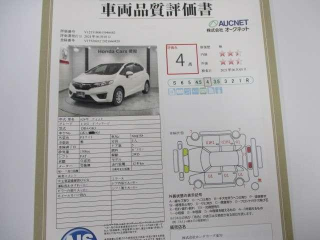 13G・Fパッケージ 1年保証 禁煙車 1オーナー 純正CD ETC スマートキー オートリトラミラー ドアバイザー(3枚目)