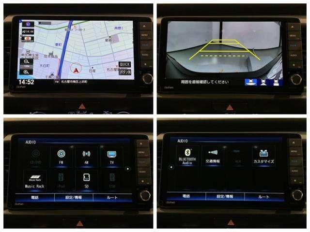 e:HEVホーム 新車保証 禁煙試乗車 純正ナビVXU-215FTI フルセグ Bluetooth DVD再生 Rカメラ ETC LEDヘッド サイドエアバック スマートキー(12枚目)