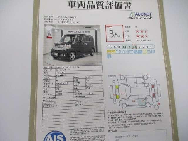 G・Lパッケージ 1年保証 禁煙車 1オーナー 社外ナビAVIC-RZ800 フルセグ Bluetooth DVD再生 Rカメラ ETC HID 電動スライドドア スマートキー(3枚目)