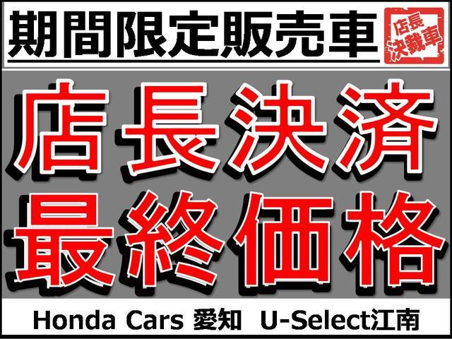 G・Lターボインテリアカラーパッケージ 1年保証 禁煙車 あんしんPKG 4WD 純正ナビVXM-214VFI フルセグ Bluetooth DVD再生 Rカメラ HID シートヒーター サイドエアバック(4枚目)