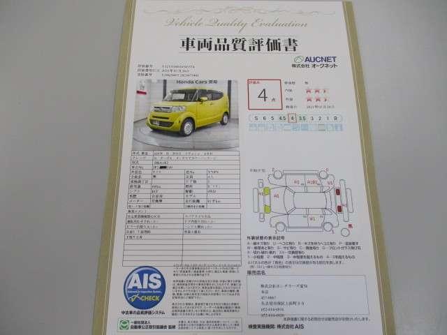 G・Lターボインテリアカラーパッケージ 1年保証 禁煙車 あんしんPKG 4WD 純正ナビVXM-214VFI フルセグ Bluetooth DVD再生 Rカメラ HID シートヒーター サイドエアバック(19枚目)