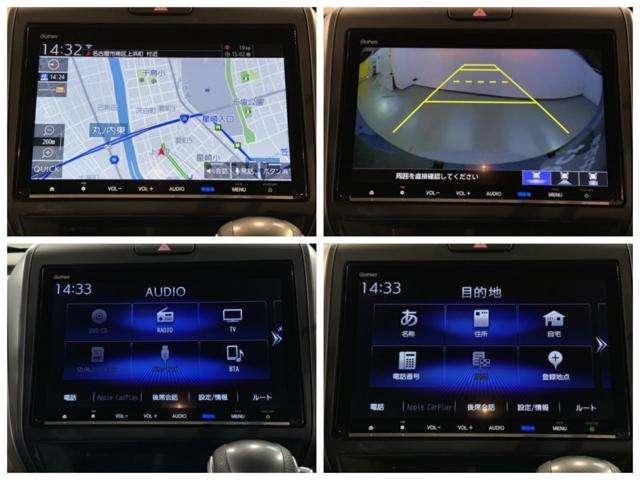 G・ホンダセンシング 2年保証 禁煙車 1オーナー ホンダセンシング 純正ナビVXM-187VFNI フルセグ Bluetooth DVD再生 Rカメラ ETC 両側電動スライド スマートキー(13枚目)