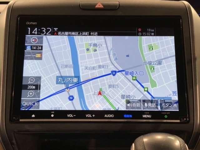 G・ホンダセンシング 2年保証 禁煙車 1オーナー ホンダセンシング 純正ナビVXM-187VFNI フルセグ Bluetooth DVD再生 Rカメラ ETC 両側電動スライド スマートキー(16枚目)