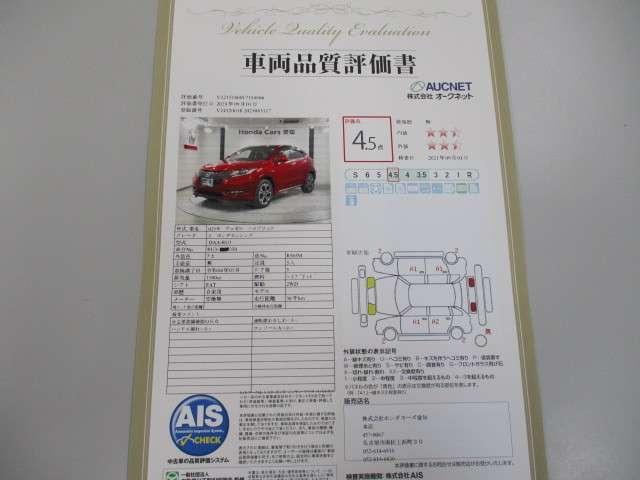ハイブリッドZ・ホンダセンシング 2年保証 禁煙車 1 オーナー 純正ナビVXM-174FXI フルセグ Bluetooth Rカメラ ETC シートヒーター LEDヘッド 純正ドラレコ(2枚目)