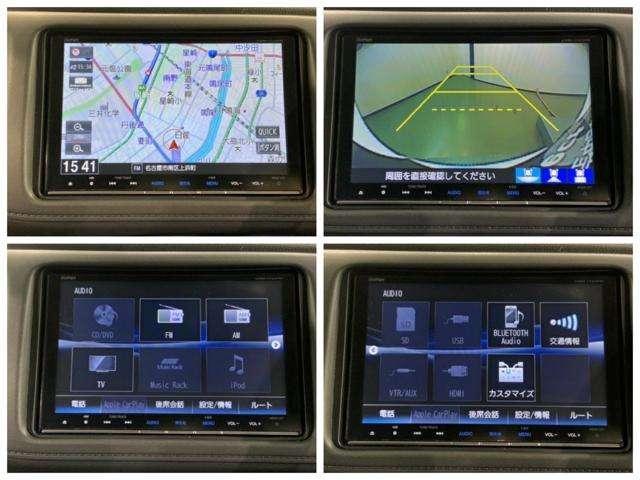 ハイブリッドZ・ホンダセンシング 1年保証 禁煙車 1オーナー 純正ナビVXM-175VFEI フルセグ Bluetooth DVD再生 Rカメラ ETC シートヒーター LEDヘッド(12枚目)