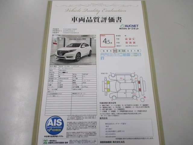 ハイブリッドZ・ホンダセンシング 1年保証 禁煙車 1オーナー 純正ナビVXM-175VFEI フルセグ Bluetooth DVD再生 Rカメラ ETC シートヒーター LEDヘッド(14枚目)