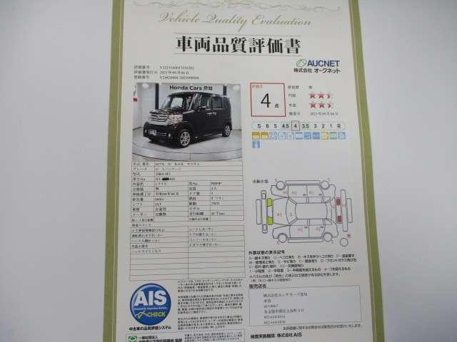 G・Lパッケージ 全国納車可!! 1年保証 1オーナー 社外ナビAVN-Z04I Bluetooth Rカメラ ETC HID オートライト 電動スライド 純正AW スマートキー ドラレコ(13枚目)