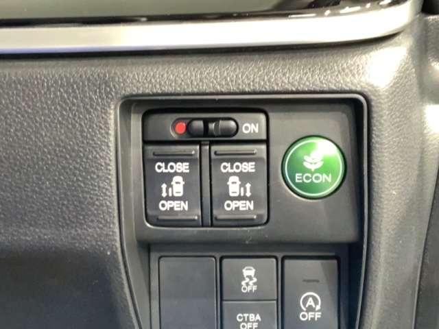 アブソルート 1年保証 禁煙車 1オーナー 安心PKG 純正ナビ フルセグ Bluetooth DVD再生 Rカメラ 8人乗り ETC 両側電動 LEDヘッド 純正AW クルーズC(19枚目)