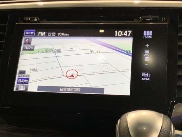 アブソルート・20thアニバーサリー 1年保証 禁煙車 1オーナー 安心PKG 純正ナビ フルセグ Bluetooth DVD再生 Rカメラ ETC 7人乗り 両側電動 LEDヘッド パワーシート(15枚目)