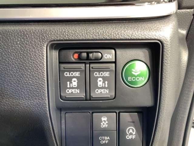 アブソルート・20thアニバーサリー 1年保証 禁煙車 1オーナー 安心PKG 純正ナビ フルセグ Bluetooth DVD再生 Rカメラ ETC 7人乗り 両側電動 LEDヘッド パワーシート(17枚目)