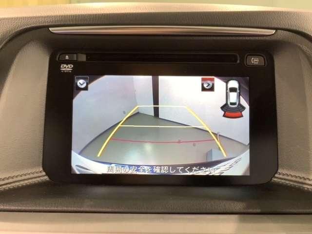 20S プロアクティブ 1年保証 禁煙車 純正ナビ フルセグ Bluetooth DVD再生 Rカメラ ETC LEDヘッド 純正AW クルーズC スマートキー(15枚目)