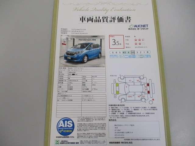 G・ホンダセンシング 1年保証 禁煙車 1オーナー 純正ナビVXM-185VFI フルセグ Bluetooth DVD再生 Rカメラ ETC LEDヘッド 両側電動スライド(18枚目)