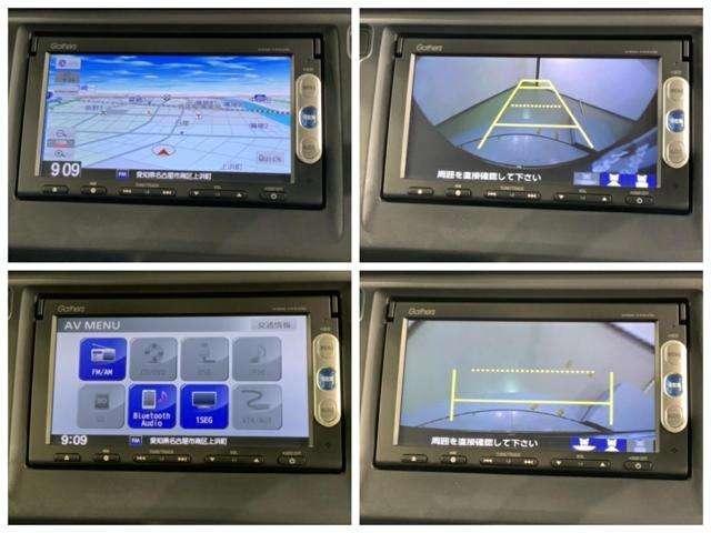 G 1年保証 禁煙車 1オーナー 純正ナビVXM-145VSI 1セグ Bluetooth DVD再生 Rカメラ HID オートライト 純正AW スマートキー(9枚目)