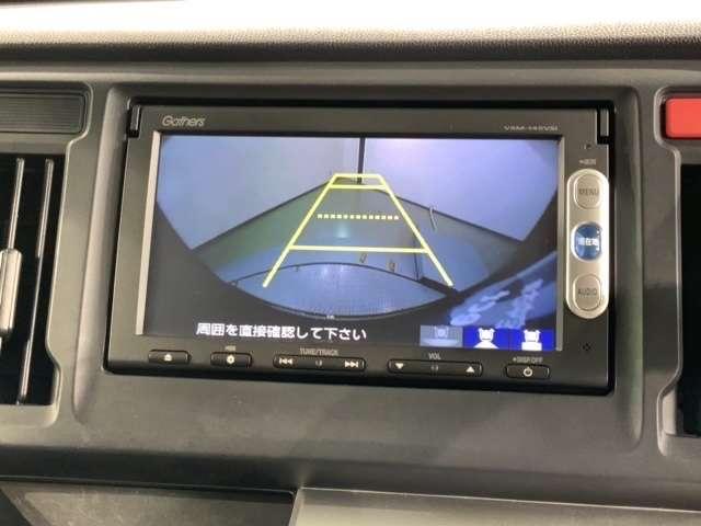 G 1年保証 禁煙車 1オーナー 純正ナビVXM-145VSI 1セグ Bluetooth DVD再生 Rカメラ HID オートライト 純正AW スマートキー(13枚目)
