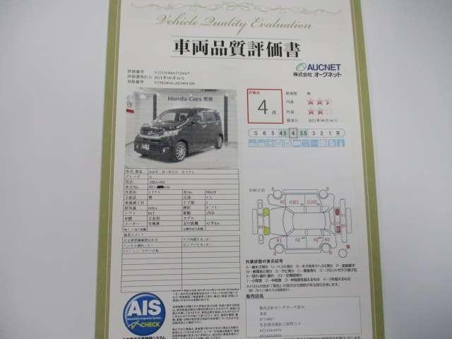 G 1年保証 禁煙車 1オーナー 純正ナビVXM-145VSI 1セグ Bluetooth DVD再生 Rカメラ HID オートライト 純正AW スマートキー(19枚目)