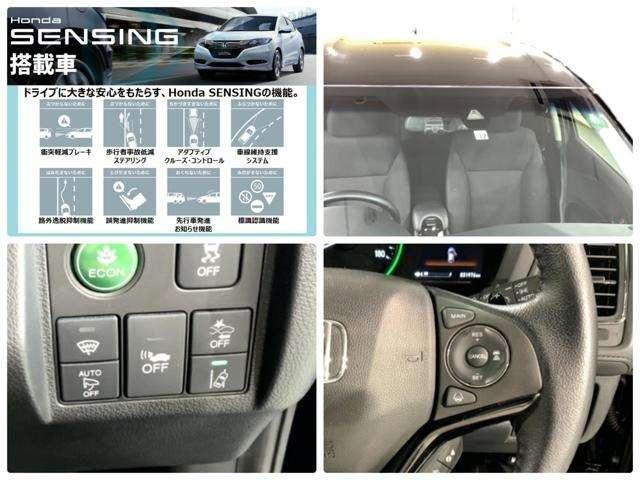 ハイブリッドX・ホンダセンシング 1年保証 禁煙車 1オーナー 4WD Hセンシング 純正ナビVXM-175VFI フルセグ Bluetooth DVD再生 Rカメラ LEDヘッド シートヒーター(3枚目)