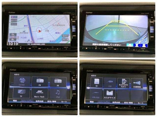 ハイブリッドX・ホンダセンシング 1年保証 禁煙車 1オーナー 4WD Hセンシング 純正ナビVXM-175VFI フルセグ Bluetooth DVD再生 Rカメラ LEDヘッド シートヒーター(12枚目)