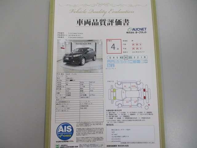G 1年保証 禁煙車 純正ナビVXM-145VSI 1セグ Bluetooth DVD再生 Rカメラ ETC スマートキー 純正フォグ(3枚目)