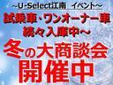 ファン・ホンダセンシング USB対応純正  リヤカメラ ETC(2枚目)