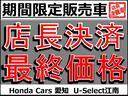 シーズ 禁煙車 社外HDDナビAVIC-HRZ099 フルセグ DVD再生 ETC スマートキー ドアバイザー(3枚目)
